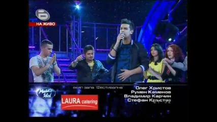 Music Idol 3 - Прощалното изпълнение на Дарко