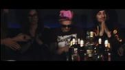 Mc Bo feat Вантка - Забавата