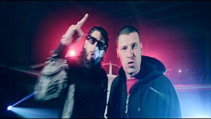 42 & JOKER FLOW - Има Ли в Менюто Ви (Official video)