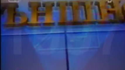 """Българска външнотърговска банка """"Булбанк"""" - реклама (1995-2000)"""