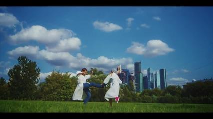 Максим - Друга реалност (официално видео)