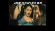 Chater Chater Karaoke Wvocal - Nancy Ajram