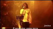 Marillion - Neverland / Превод /