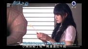 [бг субс] Summer's Desire - епизод 1 - 3/5