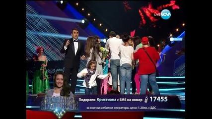 Кристиана Асенова (песен на чужд език) - Големите надежди финал - 04.06.2014 г.