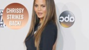 Chrissy Teigen slams s****y friends