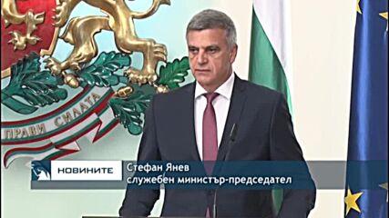 Румен Радев представи новия служебен кабинет