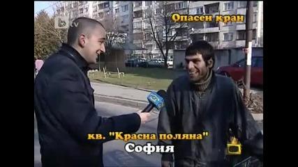 За колко време циганин краде кран ?