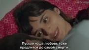 Висше общество еп.20 руски суб. 2/2