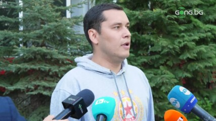 Феновете на ЦСКА планират инициатива с национален мащаб