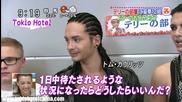 Tokio Hotel - Nihon Tv Sukkiri - 06.07.2011