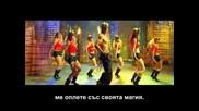 Бг Превод Om Shanti Om - Dard - E Disco + Перфектно Качество