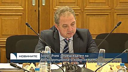 На 3 декември парламентът изслушва кандидатите за шеф на КПКОНПИ