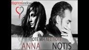 2012- Pote Mi Les Pote - Spanio Live Hq - Anna Vissi _ Notis Sfakianakis