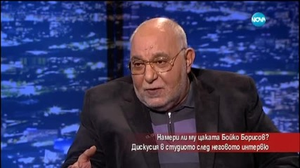 Юлий Москов: Българското общество не е готово за реформи