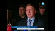 """""""Газпром"""" намали доставките на газ за Украйна - Новините на Нова"""