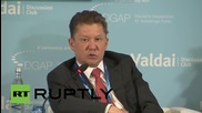 Germany: Blocking Turkish Stream would be a huge mistake - Gazprom's Miller