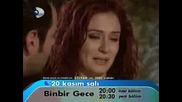 Binbir Gece - 1001 Нощи Епизод 39 Реклама +инфо
