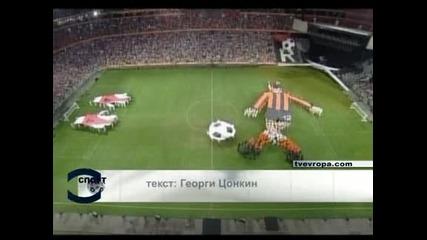 """Вратарят на """"Шахтьор"""" е номер 1 в Украйна за 2010"""