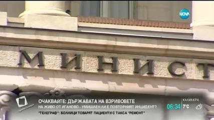 Кабинетът отпуска още 28 млн. лв. за бедствия