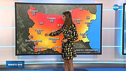 Прогноза за времето (23.10.2019 - обедна емисия)