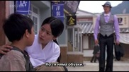 Бг Превод Capital Scandal Епизод 3 Част 3/5