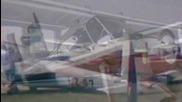 Една неделя на летище Бохот...