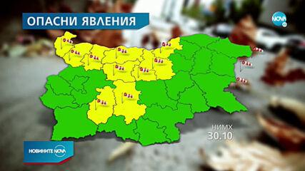Жълт код за силен вятър в 10 области в страната