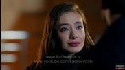 Черна любов Kara Sevda 17 еп. Трейлър 2 Бг.суб.