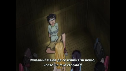 Mujaki no Rakuen - Oad 01 Bg Sub ( Бг Превод )