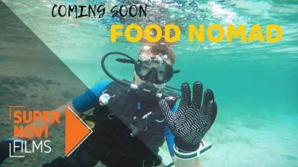 Той е словак. Кара кола с врачанска регистрация. Пътува и готви. Очаквай скоро Food Nomad!
