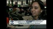 """В Бразилия се проведе """"Лагер на технологичните маниаци"""""""