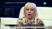 Деляна Маринова-Джуджи зад кулисите на Като две капки вода - ДикOFF (03.05.2015)