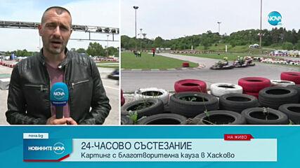 24-часово състезание: Картинг с благотворителна кауза в Хасково