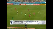 Южна Корея е на финал за Купата на Азия след 2:0 над Ирак