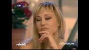 Maria Arampas - Perna