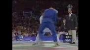 Judo Ippon
