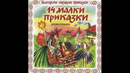 Български Народни Приказки - Лисицата и Щъркелът