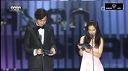 Награди-категория Най-добра мъжка група - 2014 Mama in Hong Kong 031214