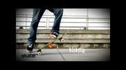 Ea Skate - Триковете