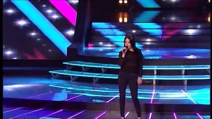 Biljana Katic - Poziv