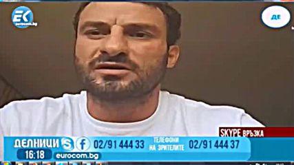 Петър Низамов за опита да бъде убит един дисидент