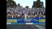 Levski Sofia Ultras - Sector B