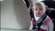Реакция на бебе при любима песен