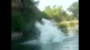 Скок От Мост - Язовецо5