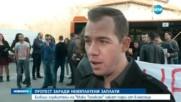 """Бивши служители на """"Макс Телеком"""" чакат пари от 6 месеца"""