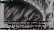 Нотис Сфакянакис - с гръб към стената