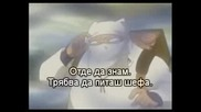 Inuyasha 104 part 1(bg Sub)