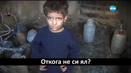 Голям Дервент, община Елхово - вълни от бежанци на българо-турската граница - ДикOFF (03.05.2015)