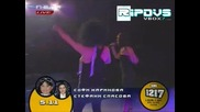 Пей С Мен Концерт 07.04.2008 - Стефани Спасова&софи Маринова - Усмивката